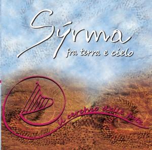 La copertina del nostro CD